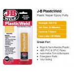 JB-J-B-Weld-8237-PlasticWeld-Multi-Type-Plastic-Repair-Epoxy-Putty-1st-post-361391160154-2